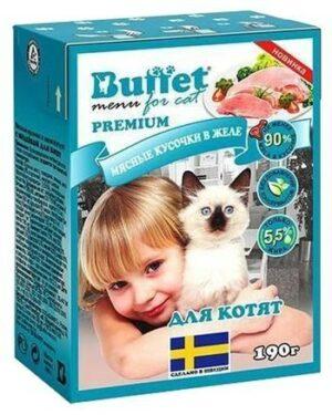 BUFFET Tetra Pak 190 г консервы для котят мясные кусочки в желе с индейкой 1х16