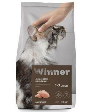 WINNER 10 кг сухой корм для стерилизованных кошек курица