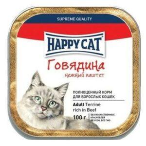 HAPPY CAT 100 г консервы для стерилизованных кошек кусочки в желе говядина пауч 1х22