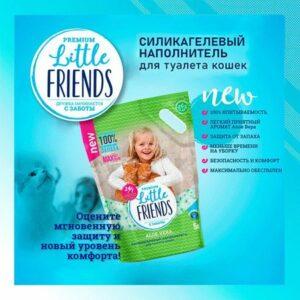 Little Friends 5 л Original силикагелевый наполнитель для кошачьих туалетов п/м пакет 1х6