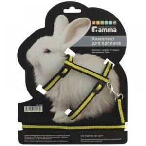 Комплект шлей+повод д/крол капрон Gamma