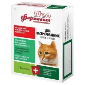 ФАРМАВИТ NEO К-К для кастрированных котов и кошек