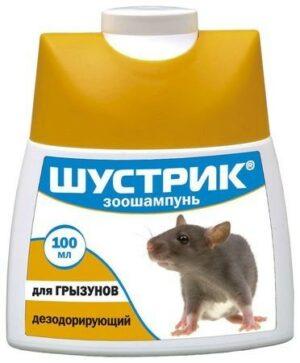 АВЗ ШУСТРИК  шампунь для грызунов дезодорирующий