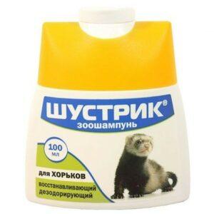 АВЗ ШУСТРИК  шампунь для хорьков восстанавливающий дезодорирующий