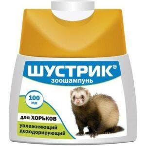 АВЗ ШУСТРИК  шампунь для хорьков увлажняющий дезодорирующий