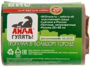"""Пакеты биоразлаг.гигиенич.д/выгула собак  """"Айда гулять!"""""""