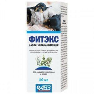 АВЗ ФИТЭКС капли для собак и кошек успокаивающие