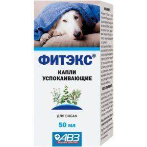 АВЗ ФИТЭКС  капли для крупных пород собак успокаивающие