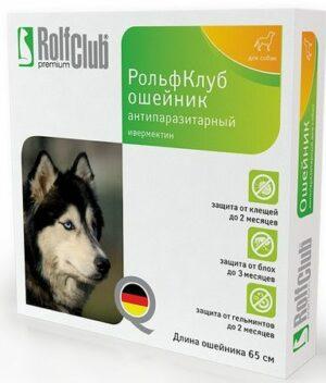 ROLF CLUB  ошейник для собак ивермектин