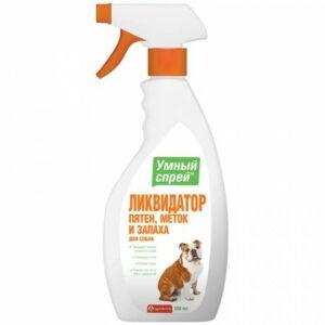 APICENNA УМНЫЙ СПРЕЙ  ликвидатор пятен меток и запаха для собак