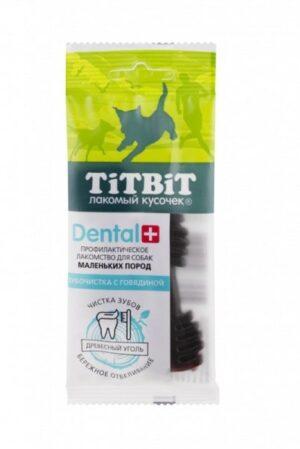 Титбит ДЕНТАЛ+ Зубочистка с говядиной для собак маленьких пород