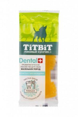 Титбит ДЕНТАЛ+ Зубочистка с мясом индейки для собак маленьких пород