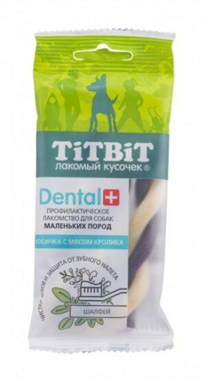 Титбит ДЕНТАЛ+ Косичка с мясом кролика для собак маленьких пород