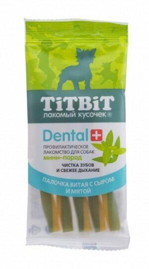 Титбит ДЕНТАЛ+ Палочка витая с сыром для собак мини-пород