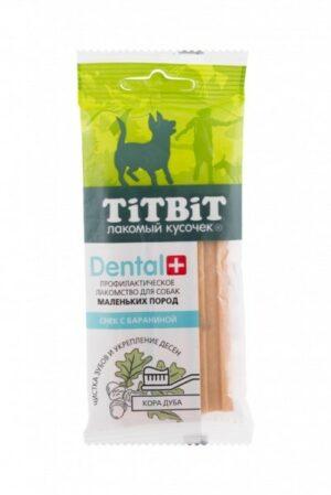 Титбит ДЕНТАЛ+ Снек с бараниной для собак маленьких пород