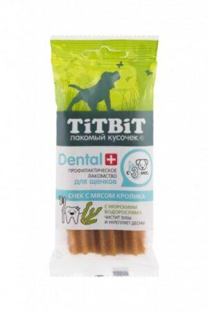 Титбит ДЕНТАЛ+ Снек с мясом кролика для щенков средних и крупных пород