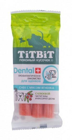 Титбит ДЕНТАЛ+ Снек с мясом ягненка для щенков средних пород
