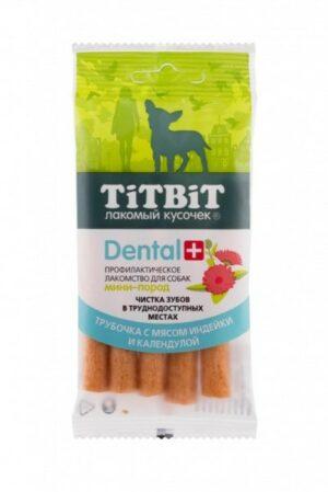 Титбит ДЕНТАЛ+ Трубочка с мясом индейки для собак мини-пород