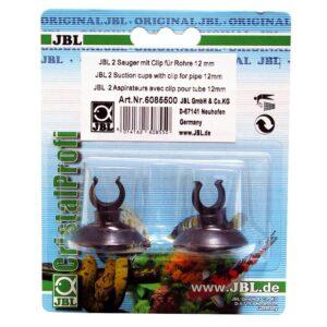 JBL suction cup with clip 12 - Присоска с зажимом для крепления предметов диаметром 12 мм