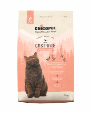Chicopee CNL Cat Castrate Poultry сухой корм для стерилизованных кошек с мясом птицы - 1,5 кг