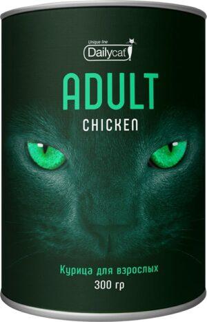 Dailycat Unique line Adult сухой корм для взрослых кошек с курицей - 300 г