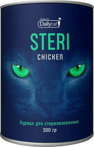 Dailycat Unique line Steri сухой корм для стерилизованных кошек с курицей - 300 г