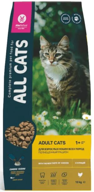 ALL CATS Корм д/кошек 13кг new